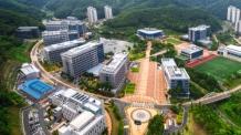 UNIST 벤처기업, '팁스' 선정 기술사업화 '박차'