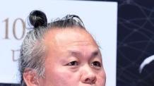 '여배우에 손찌검' 김기덕 감독에 벌금 500만원 약식명령