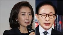 """나경원 """"이명박 수사 지나치면 역풍""""…MB """"정치 보복"""""""