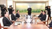 남북 '평창 실무회담' 수석대표 4차 접촉