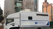경기도보건연구원, 대기오염 이동측정차량 증차