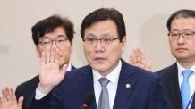 """최종구 """"가상화폐거래소 전면 폐쇄도 검토"""""""