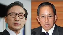 """참여연대, """"UAE 비밀 군사협정"""" 이명박ㆍ김태영 고발"""