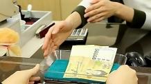 질병ㆍ실직ㆍ폐업한 대출자 최대 3년 원금상환 유예해준다