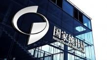 작년 중국 경제성장률 6.9%...10년 내 미국 추월
