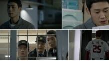 '슬기로운 감빵생활' 11.2% 종영…제혁, 염반장에 통쾌한 복수 막판 피날레