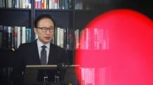 """'치킨게임' 치닫는 전ㆍ현 정권…與 """"정치보복 아니라 내폭"""""""