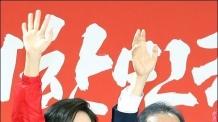 """민주당 """"나경원, 美에 전술핵 조르던 홍준표 같아""""…IOC 서한 비난"""