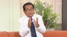 송해 부인상, 향년 83세…지병으로 별세