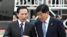 원세훈 자녀, 아파트 전액현금으로 매수..검찰 국정원 특활비 유용여부 수사