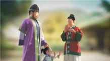 '전라도 원조' 나주서 1500년전 마한 인골 홀로그램 복원전시회