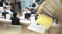(엠바고=19시 이후 배포) 취약계층 5년간 빚 못 갚으면 채무 면제해준다