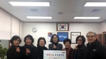 용인 상현1동 천사들이 탑승한 사랑의 열차 '훈훈'