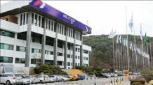 경기도 감염병관리정보시스템 68.5% '만족'