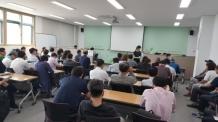 의왕시 '설맞이 우체국 물류지원단 단기근로자 채용행사'개최