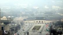 미세먼지 연구 '서울 싱크탱크' 생긴다…중국 접촉도 추진