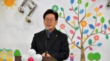 전국최초 ''이재명 빈교실 활용법' 나비효과될까