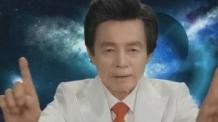 허경영과 열애설…26살 연하 가수 최사랑은 누구?