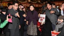 자유한국당, '제명' 류여해 재심신청 각하…정준길도 제명