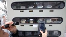 최강한파에 전력소비 급증…정부, 올해 세번째 '전력 수요감축' 발령