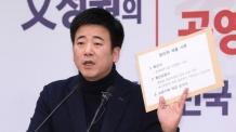 """정준길 """"홍준표, 껌 아무 데나 붙였다가 다시 씹지 말라"""""""