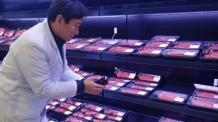농협 '설명절 축산물 특별 위생 점검'…가공·유통·판매 단계별
