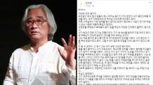 이윤택 '업소女 취급' 김수희 대표는…'권리정전'연극제 주도한 연출가