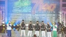 '무한도전 토토가3' 심야에도 시청률 13.6%…명불허전 H.O.T
