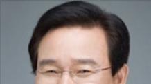 4차산업혁명위원회의 정책 심의ㆍ조정 기능 명시…범정부 컨트롤 타워 역할 기대