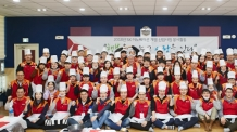 SK이노베이션 2018년 신입사원, 자원봉사로 '첫걸음'