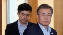 """문재인 """"美 보호무역 조치에 당당하게 대응"""" 지시"""