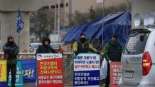 한국GM 군산공장 폐쇄 결정 후폭풍 '산업위기대응특별지역' 지정 검토
