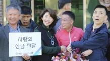 대신금융그룹, 괴산 사회복지시설에 '사랑의성금' 전달