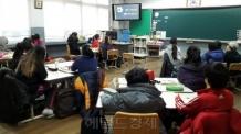 (1200) 초등학교ㆍ어린이집 4곳중 1곳 환경안전기준 미달