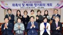 """염태영 수원시장 """"인권은 민주주의 최우선가치"""""""