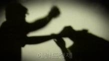 폭행ㆍ폭언ㆍ성적학대…사립 중학교 교사 검찰 송치