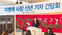 """이병래 예탁원 사장 """"내년 9월 전자증권 시대가 화려하게 개막할 것"""""""