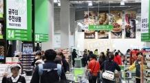 창고형매장 이마트 트레이더스, 올해 '퀀텀점프' 발판 다진다
