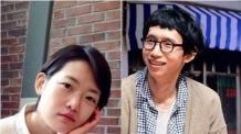 """봉태규·하시시박 """"95일 남았다""""…3년만에 둘째 임신 소식"""