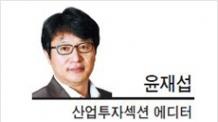 중국에 없는 규제가 한국의 미래를 좀먹는다