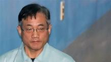 '인사청탁 뇌물 혐의' 구은수 前 청장, 1심서 집행유예