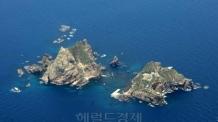 외교부, '다케시마의 날' 차관급 참석에 주한日총괄공사 초치