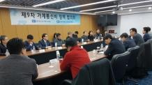 통신비협의회 결국 '빈손 종료'…보편요금제도 합의 무산