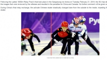 中 차기 올림픽 개최국인데...평창 '노골드'에 걱정