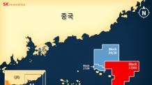 """""""남중국해도 탐사 성공""""…자신감 붙은 최태원의 석유개발-copy(o)1"""