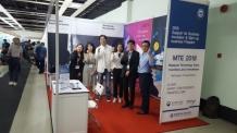 한양대학교 창업지원단, '2018 말레이시아 기술 엑스포' 부스 운영