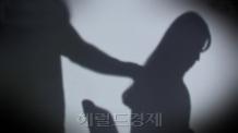 한양대 '교수 성희롱 폭로' 조사 착수…피해 대학원생 면담