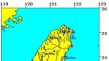 대만 규모 5.2- 일본 5.7 강진…지구촌 곳곳 '동시다발'