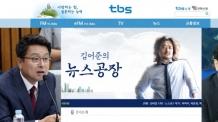 '깐돌이' 이철희-'저격수' 안상수… '北 김영남 방남' 맞짱토론