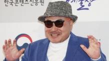 tvN '우리가 남이가'  김흥국 편, '성추문' 연루 방송 보류
